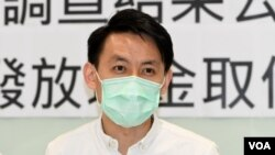 民主黨主席羅健熙表示,港府修例禁止選舉期間煽動投白票只會適得其反 (美國之音湯惠芸)