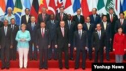 중국 항저우에서 열린 G20 정상회의에 앞서 각국 정상들이 단체기념촬영을 하고 있다.