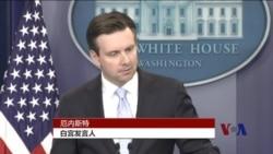 美国谴责朝鲜卫星发射计划 主张严厉制裁