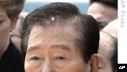 金大中传奇生平:从被迫害的民运领袖到韩国元首