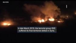 Uprooting ISIS