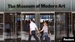 MoMA New York Entrance