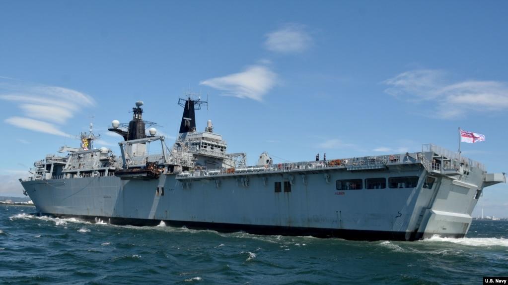 Tàu HMS Albion của Hải quân Hoàng gia Anh