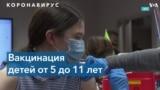 CT Anisimova COVID-19 Kids Vaccination 10262021
