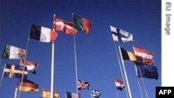 Evropska Centralna banka drži nisko interesne stope