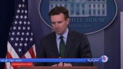 کاخ سفید: آمریکا از تحقیقات بینالمللی در مورد نسل کشی داعش حمایت میکند
