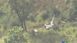 2011-11-12 粵語新聞: 墨西哥要求美法協助調查直升機失事