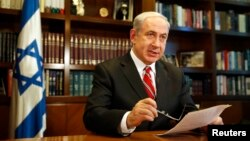 El primer ministro israelí Benjamin Netanyahu advierte que Irán se está acercando peligrosamente al límite nuclear.