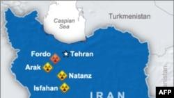 Các địa điểm có hoạt động hạt nhân của Iran