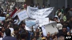Suriyeliler Yine Sokaklara Döküldü
