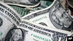 วันสุดท้ายของการยื่นภาษีเงินได้ประจำปีในสหรัฐ