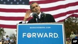 El comité de campaña de Obama informó que el dinero provino de las donaciones de más de un millón 800 mil contribuyentes.