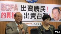 台湾台联党就中国农产品进口问题召开记者会(美国之音张永泰拍摄)