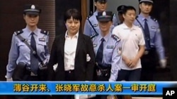 This video image taken from CCTV shows Gu Kailai, second left, being taken to court in the eastern Chinese city of Hefei, August 9, 2012.