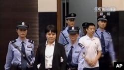 Vụ án Bạc Hy Lai
