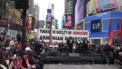 Դլե Յաման՝ Նյու Յորքի Times Square հրապարակում