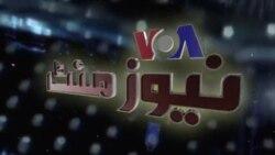 نیوز منٹ: مریکی وزیر خارجہ عراق میں