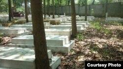 Nghĩa trang Biên Hoà