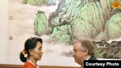 昂山素季2017年5月15日在北京会晤联合国秘书长古铁雷斯。