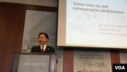 民進黨秘書長在美智庫解讀2016年台灣選舉結果之意涵(美國之音鐘辰芳拍攝)