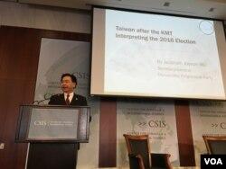 民进党秘书长在美智库解读2016年台湾选举结果之意涵 (美国之音钟辰芳拍摄)