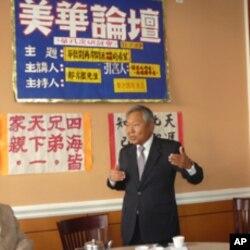 旅美台湾联盟主席苏顺国