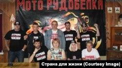 Верхний ряд: в центре - Юрий Власов, справа от него - Александр Шабалин. Нижний ряд: крайний слева - Дмитрий Ивашков, крайняя справа - Татьяна Каневская