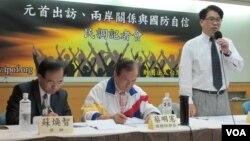 台灣民意基金會4月23號舉行記者會發表最新調查結果。(美國之音張永泰拍攝)