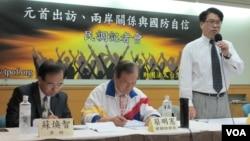 台最新民调:六成五民众对军队保卫台湾没信心