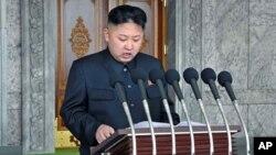 Nhà lãnh đạo Bắc Triều Tiên Kim Jong Un