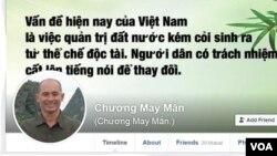 "Trang Facebook của ""Chương May Mắn."""