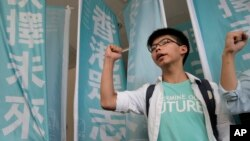 FILE - Joshua Wong shouts slogans outside a magistrate's court in Hong Kong. Wong was travelling to Bangkok to speak about his campaign for democracy at a city college, according to a post on the Facebook page belonging to his political party, Demosisto.