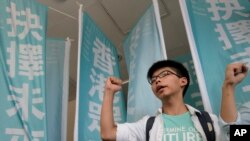 FILE - Teen protest leader Joshua Wong shouts slogans outside a magistrate's court in Hong Kong.