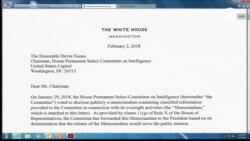 Дональд Трамп одобрил публикацию «меморандума Нунеса»
