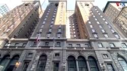 په نیویارک کې د پي ايي ای ملکیتي روزوېلټ هوټل