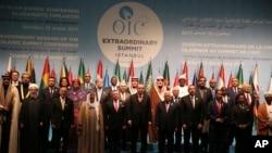 Para pemimpin negara-negara mayoritas Muslim menghadiri KTT OKI di Istanbul, Rabu (13/12).