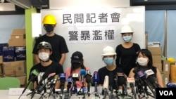 香港反送中运动抗争者2019年8月8日召开第二次民间记者会,批评警方制造白色恐怖。(美国之音汤惠芸拍摄)