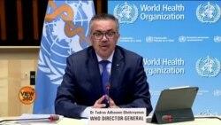 کرونا ویکسین کے حصول کی عالمی دوڑ کے نقصانات