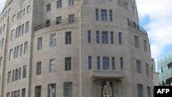 Trụ sở đài BBC ở London, Anh