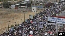 Hàng trăm ngàn người biểu tình chống chính phủ ở Sana'a, 22/5/2011
