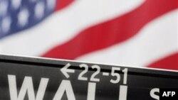 Giá chứng khoán Hoa Kỳ tăng nhẹ sau khi bin Laden chết