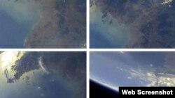북한 '노동신문' 22일 '북극성-2형' 탄도미사일에서 촬영한 지구 사진을 여러 장 공개했다. 노동신문 웹사이트 캡처.