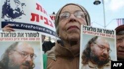 Amerika İsrail Casusuna Cenaze İzni Vermedi