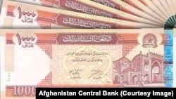 بانکداری اسلامی حتا در کشور های غربی طرفدار دارد