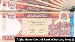 در آمد افغانستان در سال گذشته ۹۹ میلیارد افغانی بود.
