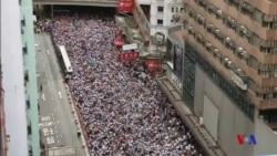 香港103萬人遊行反對《逃犯條例》修訂