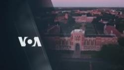[미국 대학을 만나다] '학자금 대출 0' 목표로 하는 그리넬 칼리지