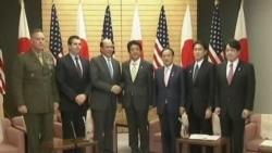 美日宣布冲绳美军基地搬迁时间表