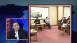 VOA卫视(2013年11月21日 第二小时节目)