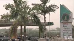 燃油短缺威胁尼日利亚竞选